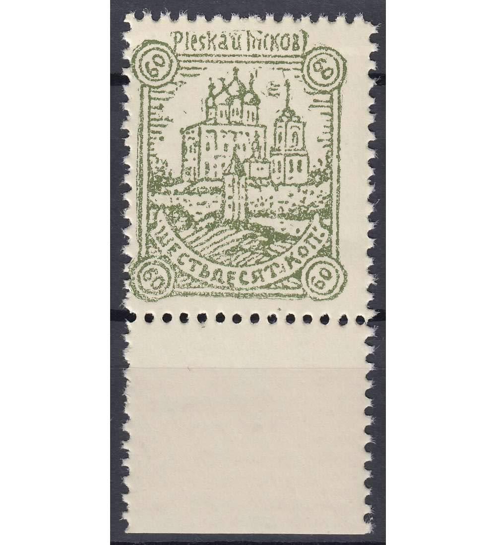 Goldhahn Deutsche Besetzung Russland Nr.11xII postfrisch  Plattenfehler Briefmarken für Sammler