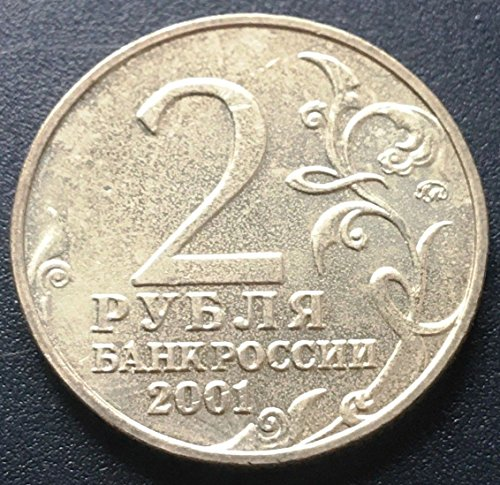 Unbranded 2001 Russia 2 RUBLES / ROUBLES COINGREAT Condition Yuri Gagarin