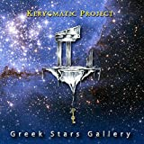 Greek Stars Gallery
