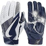 Nike Boys Vapor Jet 4 Football Receiver Gloves (White / College Navy, Small) (2 Pack)