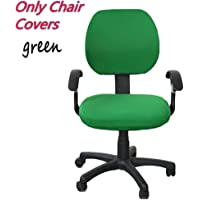 Deisy Dee Computer Office Rotating Stretch Polyester Chair Cover,ONLY Chair COVERSC042