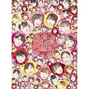 ベスト!モーニング娘。20th Anniversary【初回生産限定盤A】