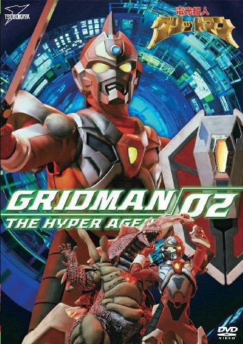 電光超人グリッドマン VOL.2