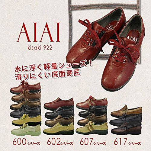 AIAI 922 KISAKI ゆったり3Eレディースカジュアルウォーキングシューズ 600