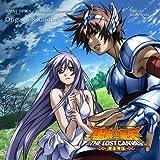 SAINT SEIYA THE LOST CANVAS ORIGINAL SOUNDTRACK by EUROX/MAKI IKUNO/KAORU WADA (2015-04-01)