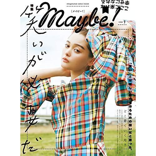 Maybe! Vol.7 表紙画像