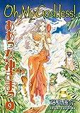 Oh My Goddess! Vol. 9 by Kosuke Fujishima (2008-07-08)