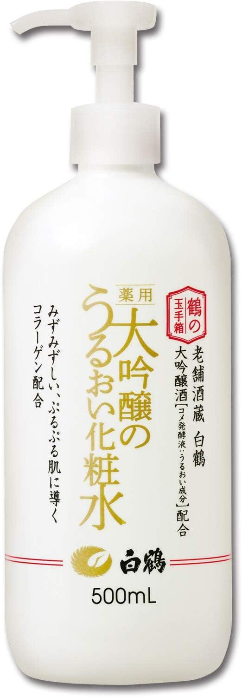 日本酒化粧水 白鶴