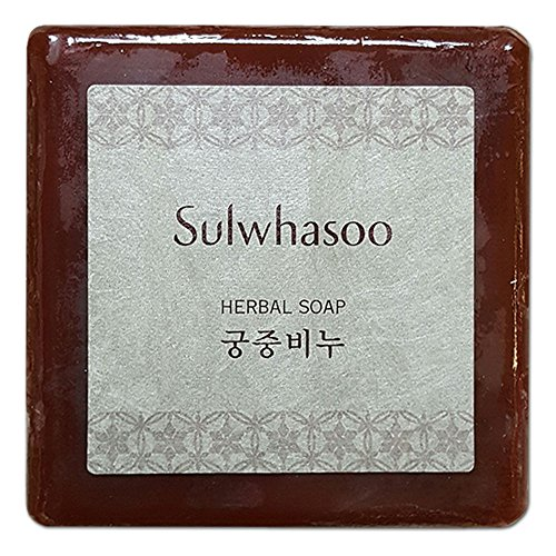 Sulwhasoo-Herbal-Soap-70g-x-2pcs-140g-Sample-AMORE-PACIFIC