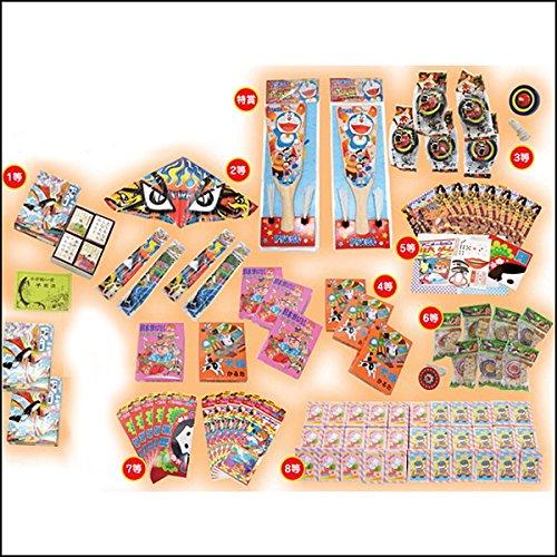 値引きする 日本の心お正月玩具プレゼント抽選会(100名様用)  B0788KBDZX 17511 B0788KBDZX, Mafmof(マフモフ):39fc422b --- arianechie.dominiotemporario.com