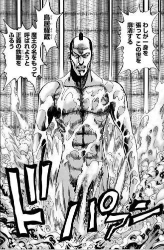 アイゼンファウスト 天保忍者伝(...