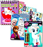 Coloring Books with Stickers Assortment ~ Hello Kitty Coloring Book, My Little Pony Coloring Book, Disney Frozen Coloring Book (Set of 3)