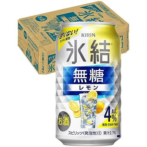 キリン 氷結無糖レモン