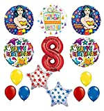 Wonder Woman 14 pc Superhero 8th Birthday Party Supplies and Balloon Decorations
