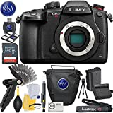 Panasonic Lumix DC-GH5S Mirrorless Micro Four Thirds Digital Camera (Body Only) w/ 32 GB Memory and Basic Accessory Bundle
