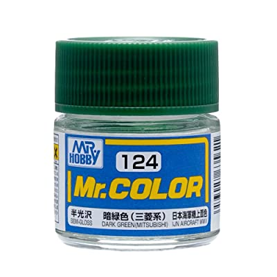 Mr. Color C124 Dark Green (Mitsubishi) Semi-Gloss paint 10ml bottle by Mr. Hobby: Toys & Games