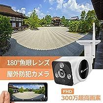 Luowice 防犯カメラ 180°魚眼レンズ 300万超高画素 有線接続Wi-Fi...