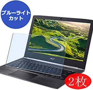 """【2 Pack】 Synvy Anti Blue Light Screen Protector for ACER Aspire S5-371 / S5-371T 13.3"""" Screen Film Protective Protectors [Not Tempered Glass]"""