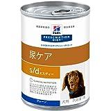 【3ケースセット】ヒルズ 犬用 s/d 缶 370g×12