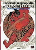 img - for Pictorial Encyclopedia of Japanese Culture: The Soul and Heritage of Japan by S. Gakken (1987-10-24) book / textbook / text book