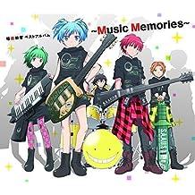 Best Album -Music Memories-