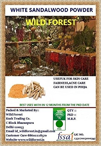 WILD FOREST WHITE SANDALWOOD POWDER 25 GM