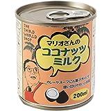 マリオさんのココナッツミルク 200ml【地球食/第3世界ショップ】