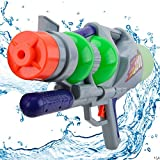 WISHTIME Super Blaster Water Pistol Gun Soaker Water Guns Big for Adult Aqua Blaster Soaker Water Squirt Gun for Kids Hot Summer Water Games 1200ml(Color May Vary)