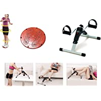Emeret Mini Pedal Exercise Bike/Cycle for Maintaining Health and Fitness with Tummy Twister