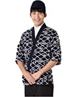 Japanese sushi chef coat with flower pattern for men and women restaurant uniform