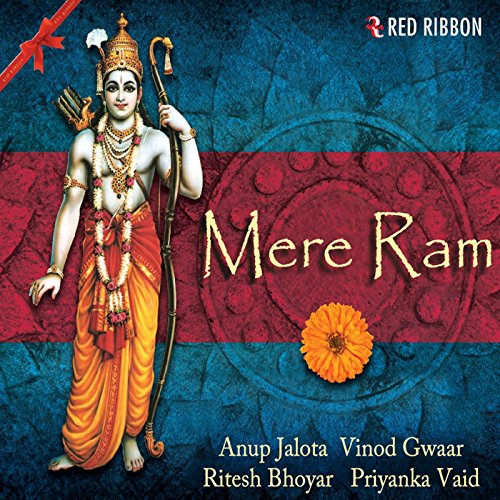 Amazon.com: Bolo Ram Ram (Original): Ritesh Bhoyar: MP3 Downloads