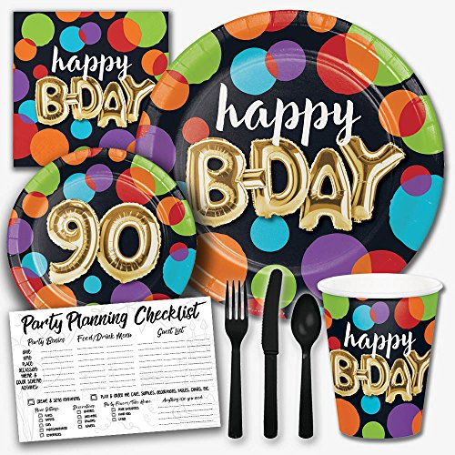 Balloon 90th Birthday Theme Party Supply Set - Serves 8 Guests]()