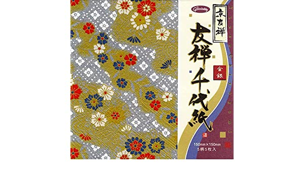 Japanese Handcrafted Yuzen Washi Chiyogami Origami Paper Large ... | 350x600
