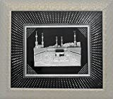 Islamic Muslim Wood Frame Home Decorative