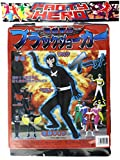 Party Ranger Black Joker (japan import)