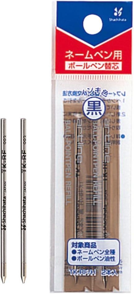 Shachihata ballpoint pen refill black two H bags TK-RF