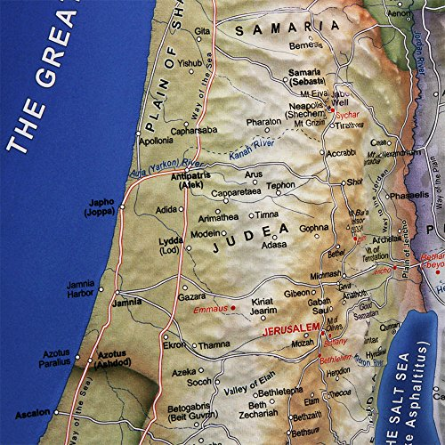 Raised Relief 3D Map of Israel in Jesus' Time (Shows Place - Import on