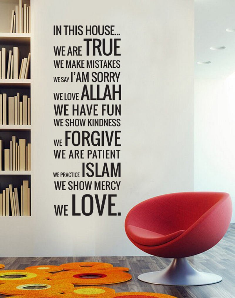 Newsee Decals Islamic Sticker We Love Allah Muslim Wall Decor Art