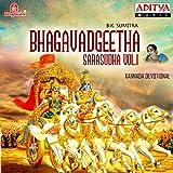 Bhagavadgeetha Bhagavadgeetha