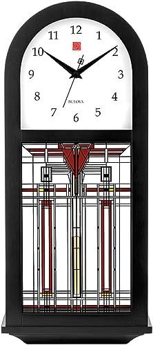 Bulova Harley Bradley C4836 Frank Lloyd Wright Thistle in Bloom Chiming Wall Clock, 15.75 , Ebony