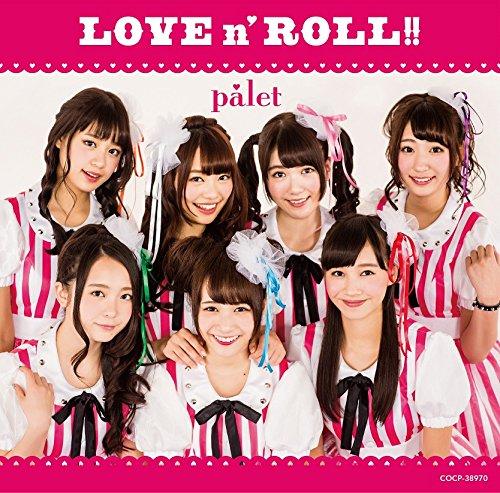 LOVE n' ROLL! ! (Type-B)