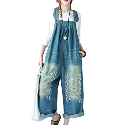 YESNO P91 Women Strap Rompers Jumpsuits Denim Casual Bib Pants Embroidery Distressed Boyfriend Wide Leg: Clothing