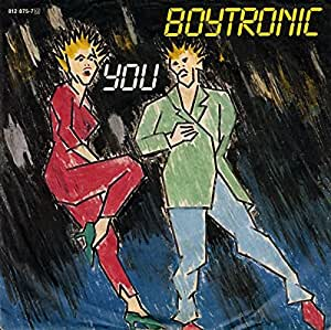You (1983) / Vinyl single [Vinyl-Single 7'']