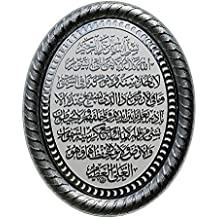 Beautiful Silver & White Oval Acrylic 7-3/8 x 9-1/4 Inch Ayatul Kursi Decorative Display Plaque With Stand - Moslem Islamic Art