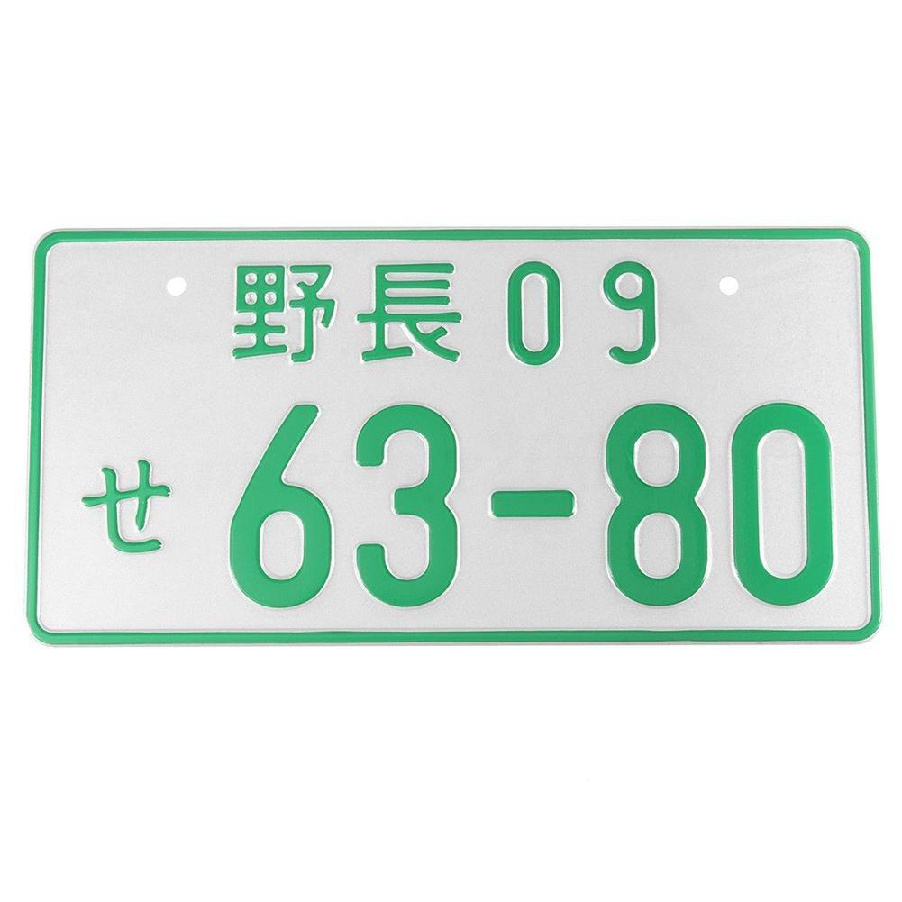 Rungao Plaque dImmatriculation Japonaise Num/éros de Voiture Universels R/étro Tag en Aluminium Racing Car Personnalit/é Voiture /Électrique Moto Multicolor/é Publicit/é