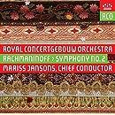 Rachmaninoff: Symphony No. 2