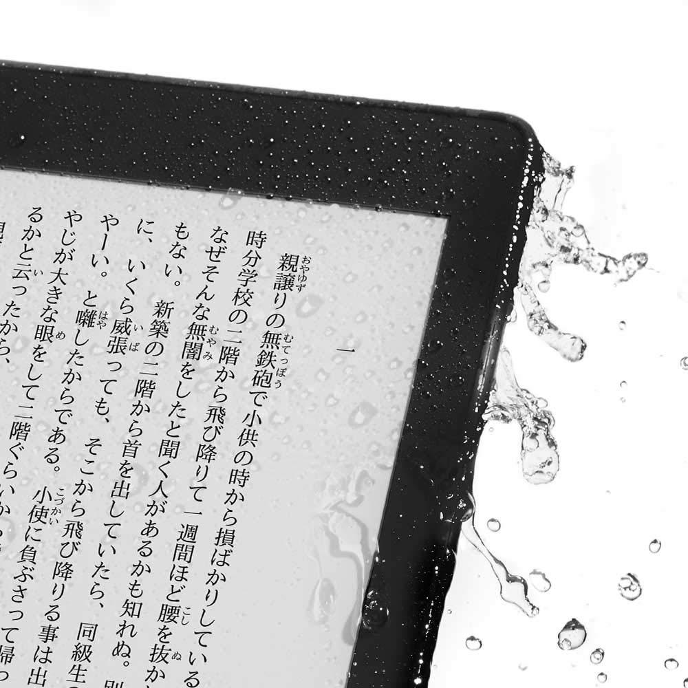 出典: Amazon『Kindle Paperwhite、電子書籍リーダー、防水機能搭載、Wi-Fi 、8GB、広告つき(Newモデル)』