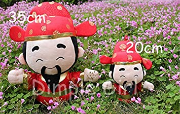 Amazon special china doll for chinese wedding decoration gift special china doll for chinese wedding decoration gift decorative mini giveaway toys mini stuffed figure product junglespirit Images