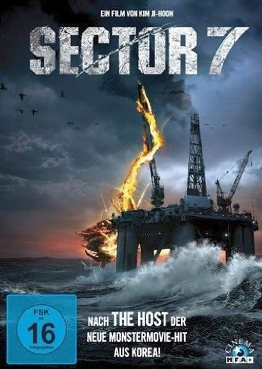 Sector 7 [Alemania] [DVD]