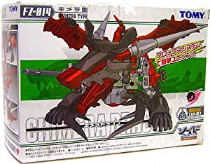 Zoids Tomy Japanese Fuzors Chimera Type Chimera Dragon FZ-014 (japan import)